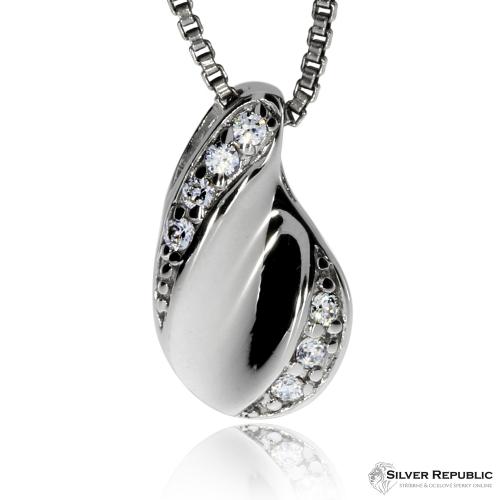 Stříbrná sada se zirkony (cubic zirconia), Elegantní křivka