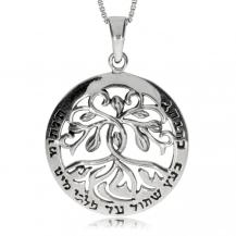 Stříbrný přívěsek - Strom života ve stlyu Alfonse Muchy